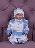 Демисезонный комплект одежды для новорожденных Стиль, белый с голубым, фото 2
