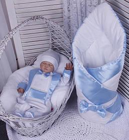 Демисезонный комплект одежды для новорожденных Стиль, белый с голубым