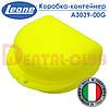 Коробка - контейнер для пластинок, трейнерів, капп та інших ортодонтичних апаратів, Leone (Леоне Італія) жовта А3039-00G