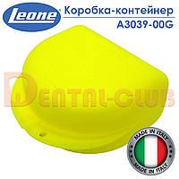 Коробка - контейнер для пластинок, трейнерів, капп та інших ортодонтичних апаратів, Leone (Леоне Італія) жовта А3039-00G, фото 1