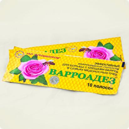 Варроадез. (от акарапидоз и вароатоза) Агробиопром. Россия. (10 полосок-1уп. )