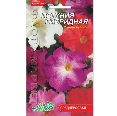 Петуния гибридная смесь цветы однолетние, семена 0.05 г