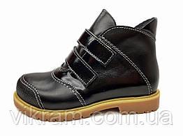 Детские ортопедические ботинки с антиударным носиком Хамер черные