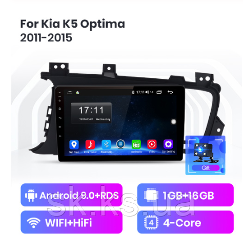Junsun 4G Android магнитола для Kia K5 Optima 2011 2012 2013 2014 2015 wifi