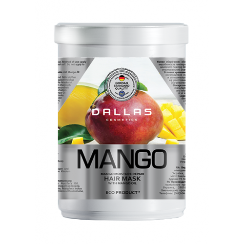 Увлажняющая маска для волос DALLAS MANGO с маслом манго, 1000мл