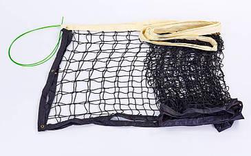 Сетка для волейбола с тросом Active Sports Poliester 4мм, ячейка 10x10см