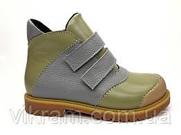 Детские ортопедические ботинки с антиударным носиком Хамер серо-оливковые