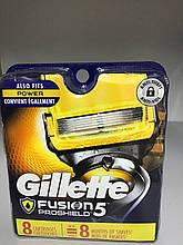 Сменные кассеты для бритья Gillette Fusion ProShield 8 шт