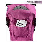 Детская прогулочная коляска  El Camino M 3548-9-2  фиолетовый, фото 7