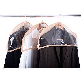 Комплект накидок-чехлов для одежды 3 шт Organize HN3-beige бежевые SKL34-222110