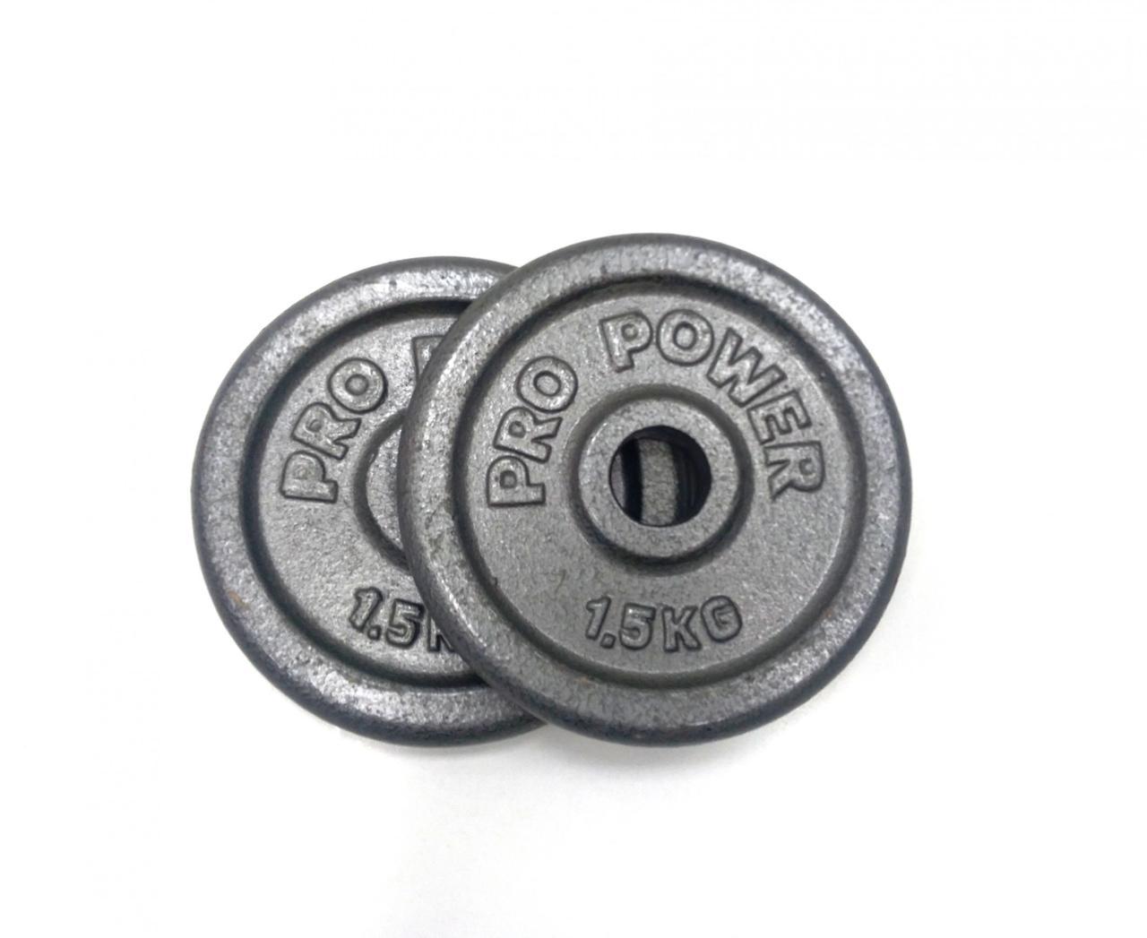 Блины стальные Zelart Sport 1.5 кг