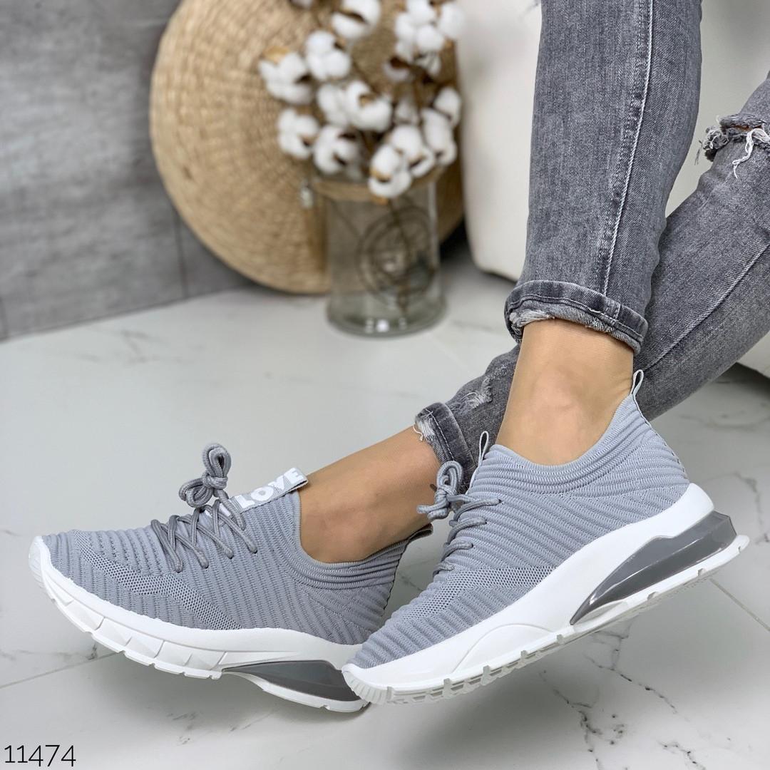 Серые кроссовки на платформе