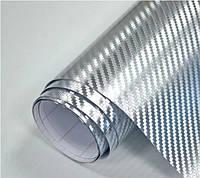 Пленка под Карбон 4D: серебро хром  с микроканалами.  Ширина 1,52 м.