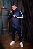 Мужская спортивная жилетка+спортивный костюм