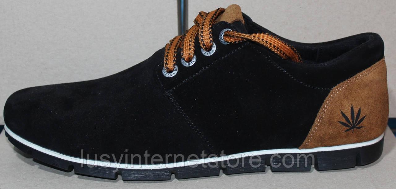 Чоловічі туфлі нубук на шнурках від виробника модель ЛМ04