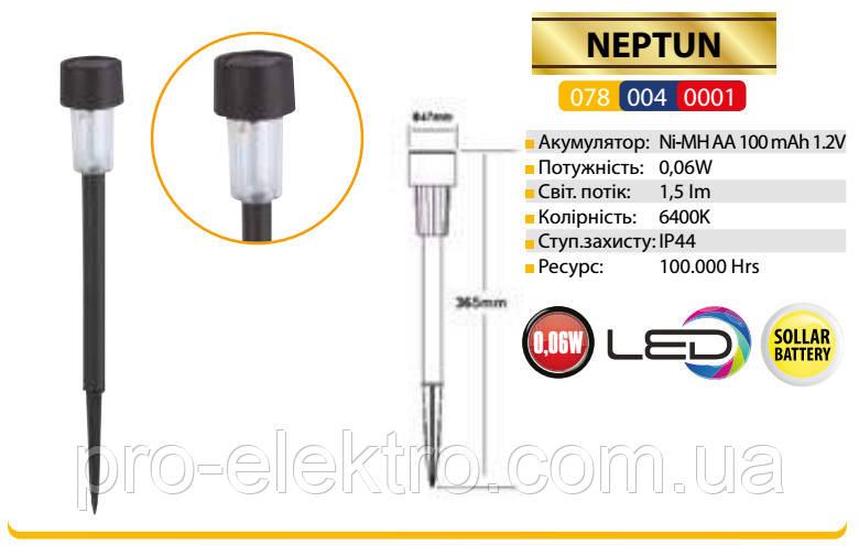 """""""NEPTUN"""" Светильник садово-парковый на солнечной батарее 0,06W 6400К 1,5Lm батарея 100mAh (078-004-0001-010)"""