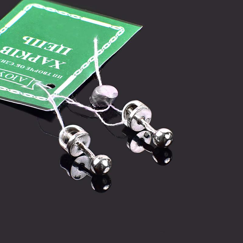 Серебряные маленькие гвоздики в форме шарика