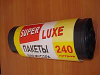 "Пакет для мусора 240L ""Super LUXe"" (А10) (ч)"
