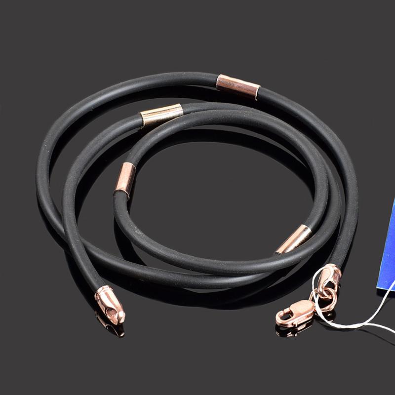 Каучуковый шнурок на шею с позолоченными вставками 4014з Премиум
