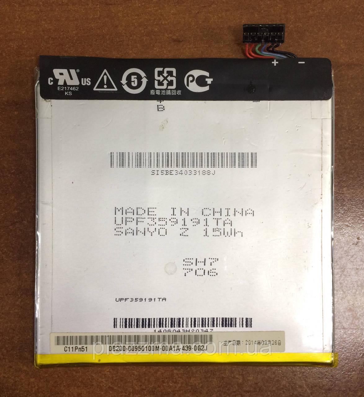 Аккумулятор Asus C11P1327