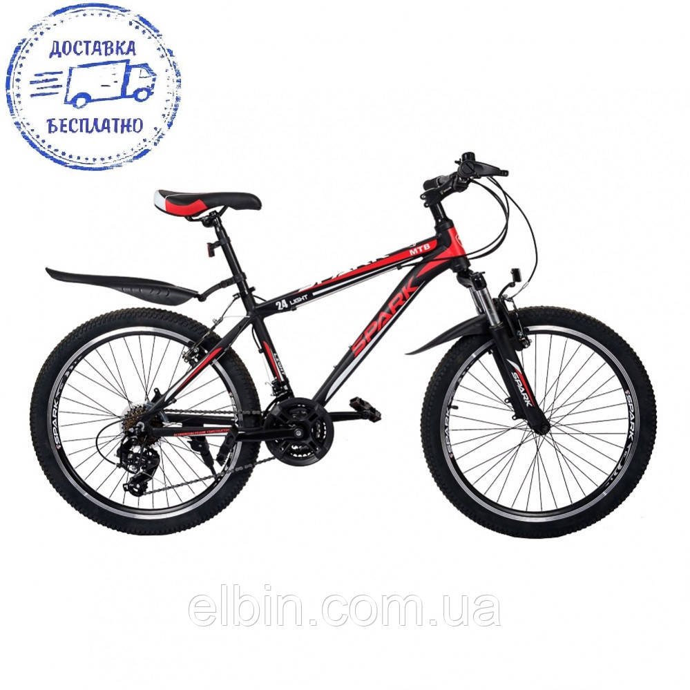 Велосипед SPARK LIGHT LV24-15-21-005