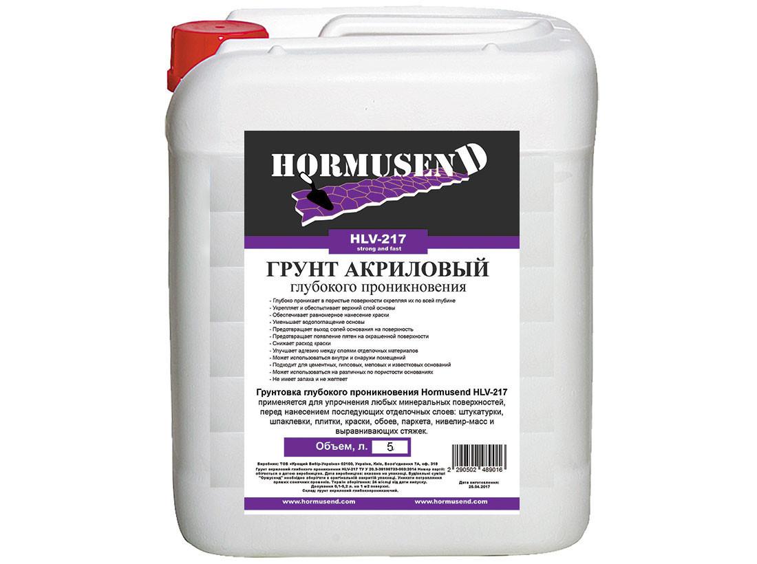 Грунтовка глубокого проникновения акриловая Hormusend HLV-217 5 литров