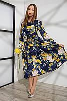 Очаровательное молодежное  платье под поясок с цветочным принтом