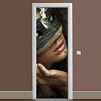 Вінілова наклейка на двері Маска ламінована подвійна плівка дівчина в масці Венеція маскарад губи