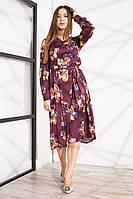 Молодежное удлиненное  платье под поясок с цветочным принтом
