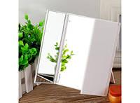 LED Зеркало для макияжа в виде книжечки
