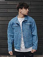 Мужская джинсовая куртка Staff blue c2, Цвет: Синий