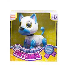 Интерактивная игрушка Смышлённый питомец: щенок белый DISON