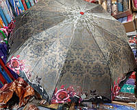 Женский зонт с купонным рисунком Zicco Польша, фото 1