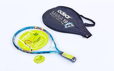 Ракетка для большого тенниса детская ODEAR ( 5-6 лет)