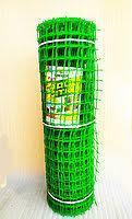 Забор садовый,ячейка 50х50мм рулон 1м х 20м (пластиковый)темно и светло зеленый