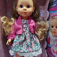 Кукла интерактивная M 1445 U Даринка, 42 см, умеет ходить, разговаривает на украинском языке