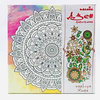 Набор для росписи на полотне Мандала медитации (палитра яшма) 25*25 DZ600