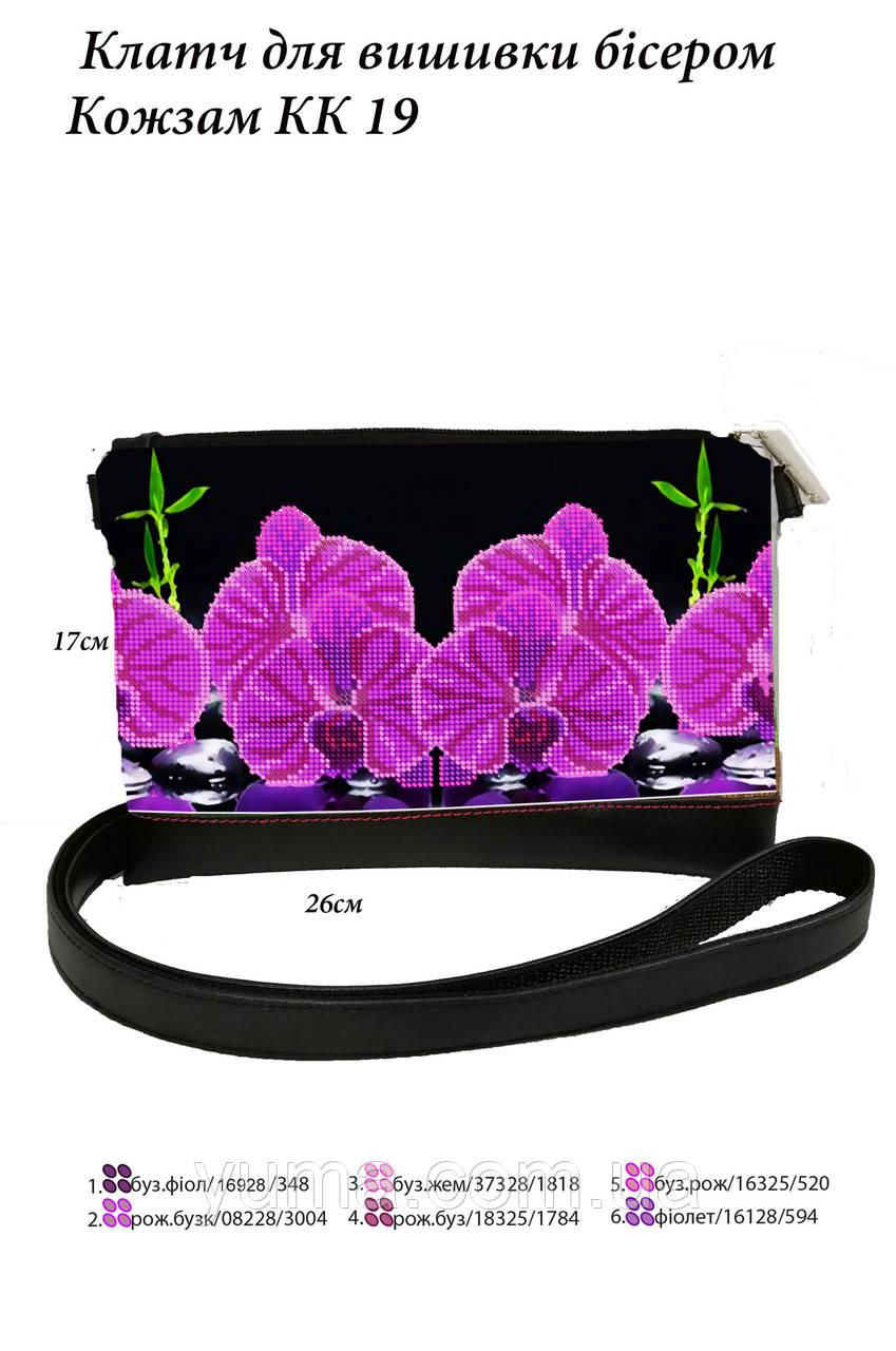 Клатч - сумочка для вышивки бисером