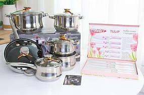 Набор посуды Krauff 12 предметов, в подарок Набор кухонных ножей Krauff 5 предметов SKL42-229237