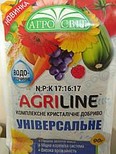 """Комплексне добриво кристалічне універсальне """"Agriline"""" Агрилайн, 90 г на 45 л води,Україна"""