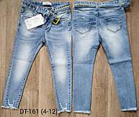 Джинсовые брюки для девочек S&D, 4-12 лет. Артикул: DT161
