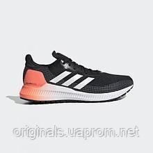 Кроссовки для бега Adidas Solarblaze EE4228