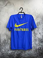 Nike Football Футбол Найк синя футболка трикотажна (великий принт) (РЕПЛІКА), фото 1