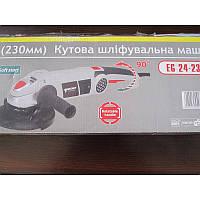 Угловая шлифовальная машина EG 24-230 SN FORTE с поворотной ручкой, фото 1