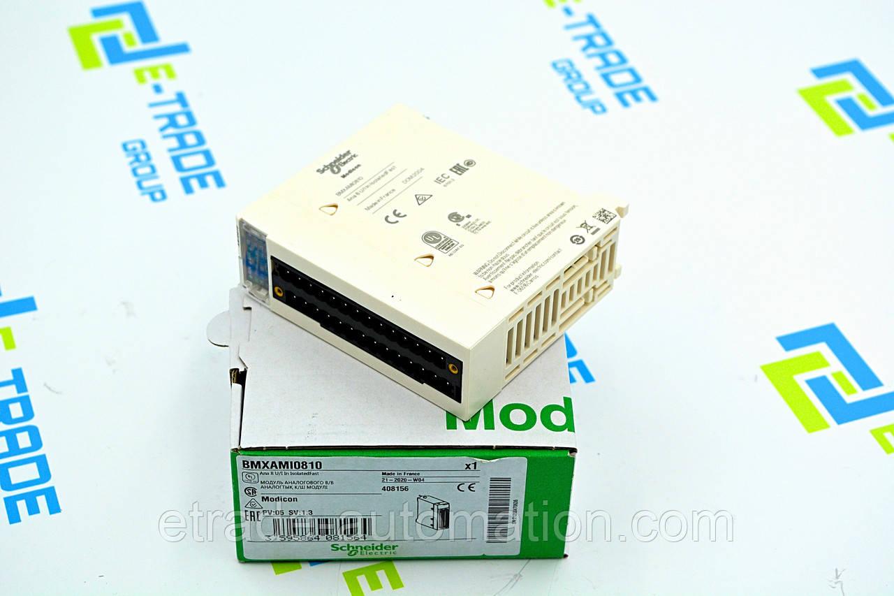 Модуль Schneider Electric BMXAMI0810