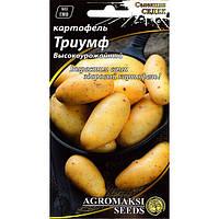 """Семена картофеля раннего """"Триумф"""" (0,01 г) от Agromaksi seeds"""