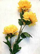 Искусственный пион 3 цветка ( 115 см), фото 3