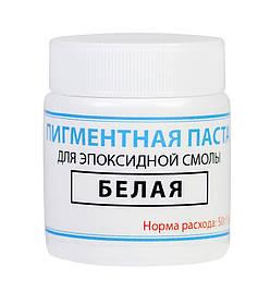 Пигментная паста краситель ТМ Просто и Легко, 50 г, белая SKL12-156223
