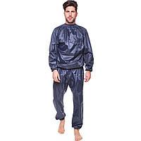 Костюм для похудения (весогонка) Sauna Suit, полиэстер, р-р XL-3XL-52-58, серый (ST-0025) 2XL:54-56