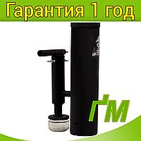 """Дымогенератор для копчения """"Дід Коптенко"""" 2,5л с конденсатосборником 2.0"""